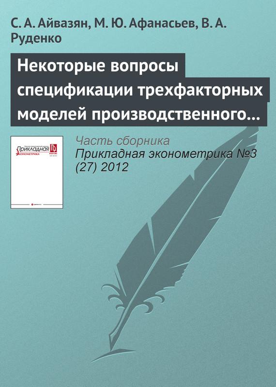 Скачать электронные книги по программированию бесплатно fb2