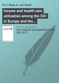 Majo, М. С.  - Income and health care utilization among the 50+ in Europe and the US