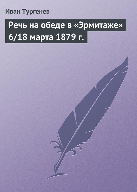 обложка книги static/bookimages/07/02/91/07029120.bin.dir/07029120.cover.jpg