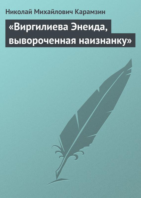 обложка книги static/bookimages/07/03/06/07030622.bin.dir/07030622.cover.jpg