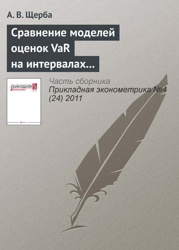 обложка книги static/bookimages/07/03/07/07030782.bin.dir/07030782.cover.jpg