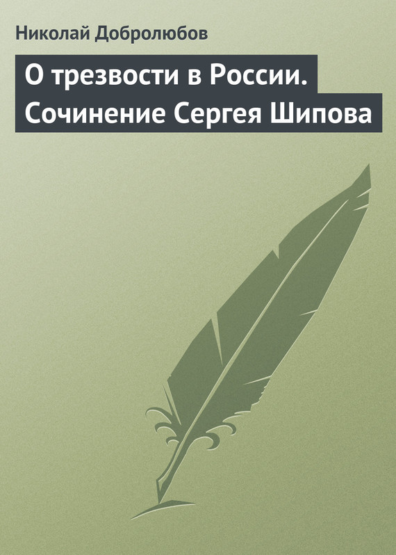 Достойное начало книги 07/03/10/07031004.bin.dir/07031004.cover.jpg обложка