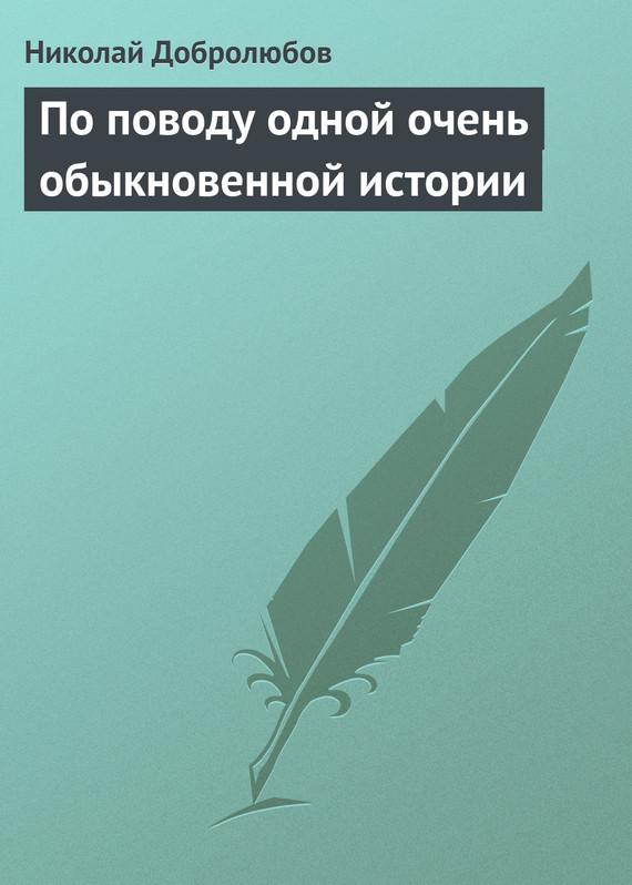 обложка книги static/bookimages/07/03/10/07031048.bin.dir/07031048.cover.jpg