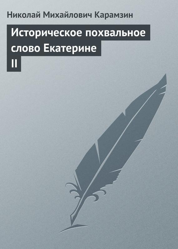 free О народных говорах в Тульской губернии 1898