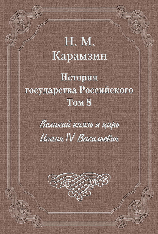 Читать книгу дракон для землянки
