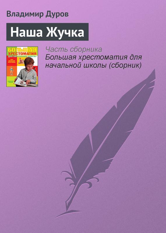 обложка книги static/bookimages/07/03/24/07032451.bin.dir/07032451.cover.jpg