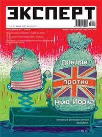 - Эксперт №22/2007