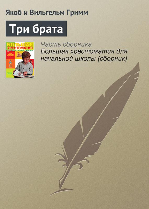 электронный файл static/bookimages/07/04/13/07041362.bin.dir/07041362.cover.jpg