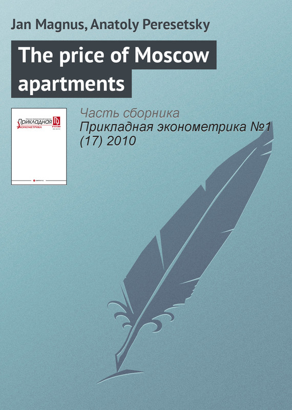 Jan Magnus The price of Moscow apartments the price regulation of