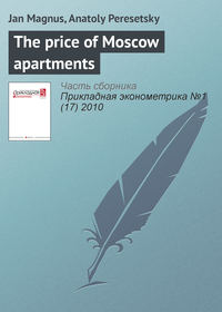 Magnus, Jan  - The price of Moscow apartments