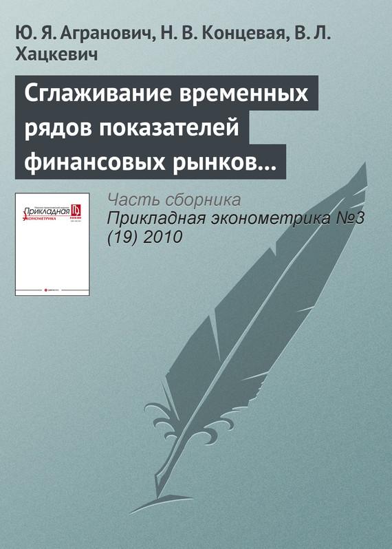 обложка книги static/bookimages/07/04/23/07042350.bin.dir/07042350.cover.jpg