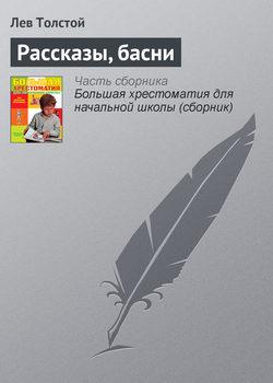 По дороге в сказку читать онлайн