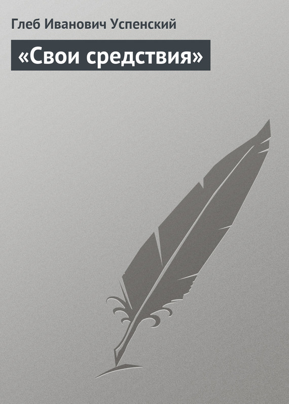обложка книги static/bookimages/07/04/40/07044066.bin.dir/07044066.cover.jpg