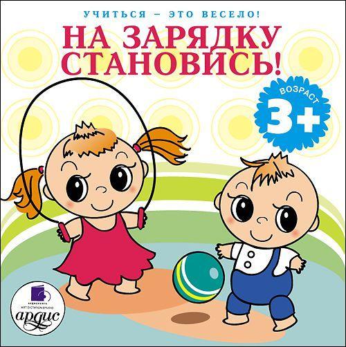 Л.А. Яртова бесплатно