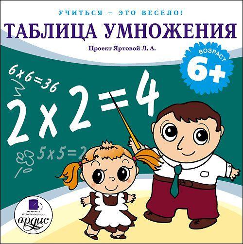 интригующее повествование в книге Л.А. Яртова