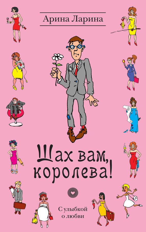Учебник по географии за 10 класс максаковский в.п читать