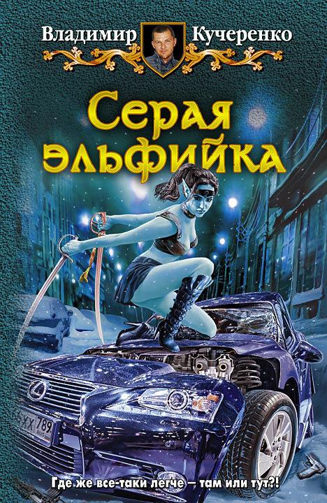 обложка книги static/bookimages/07/05/76/07057669.bin.dir/07057669.cover.jpg
