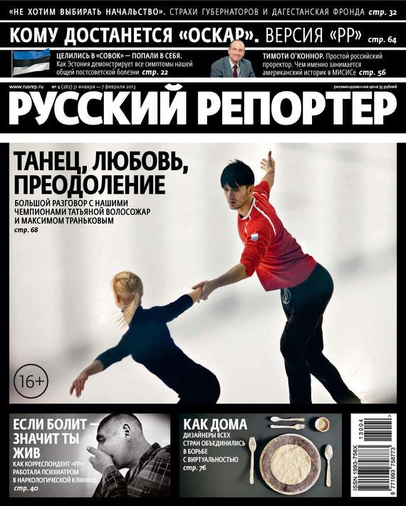 Отсутствует Русский Репортер №04/2013 русский репортер 27 2013