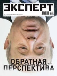 - Эксперт №34/2007