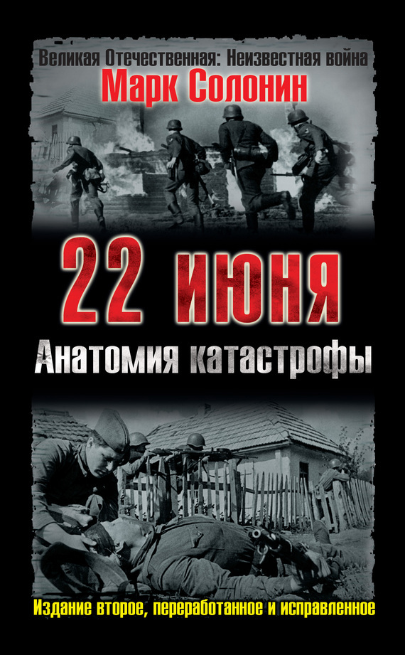 Достойное начало книги 07/05/91/07059100.bin.dir/07059100.cover.jpg обложка