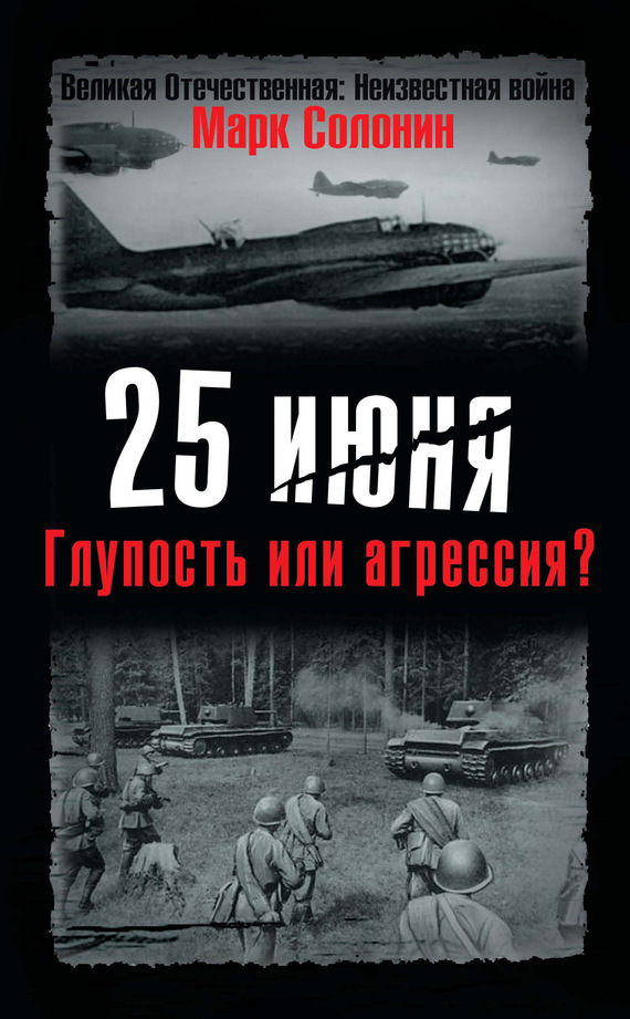 Достойное начало книги 07/05/98/07059802.bin.dir/07059802.cover.jpg обложка