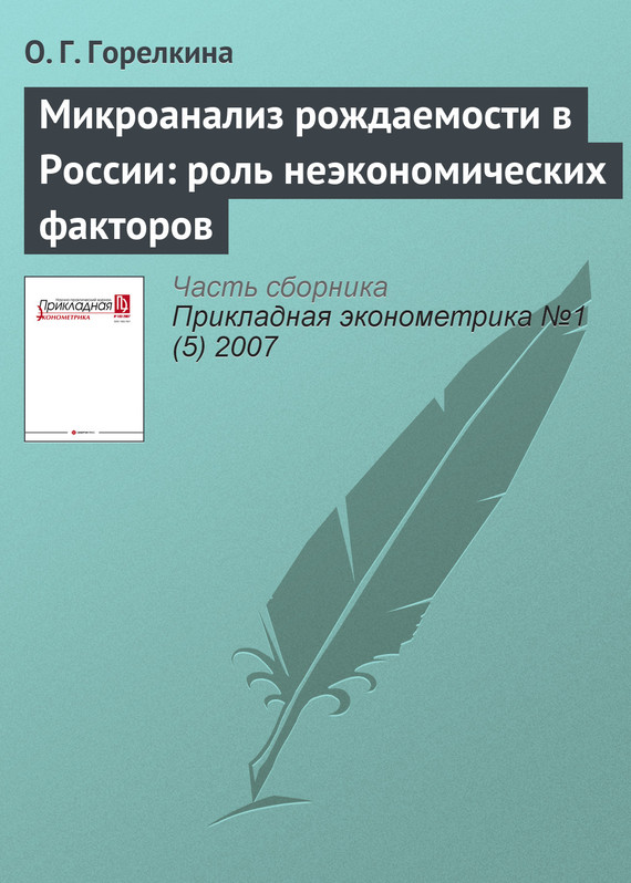 обложка книги static/bookimages/07/06/06/07060621.bin.dir/07060621.cover.jpg