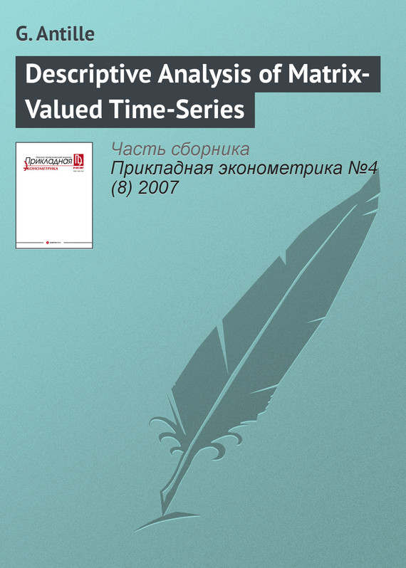 G. Antille Descriptive Analysis of Matrix-Valued Time-Series the analysis of management of schools