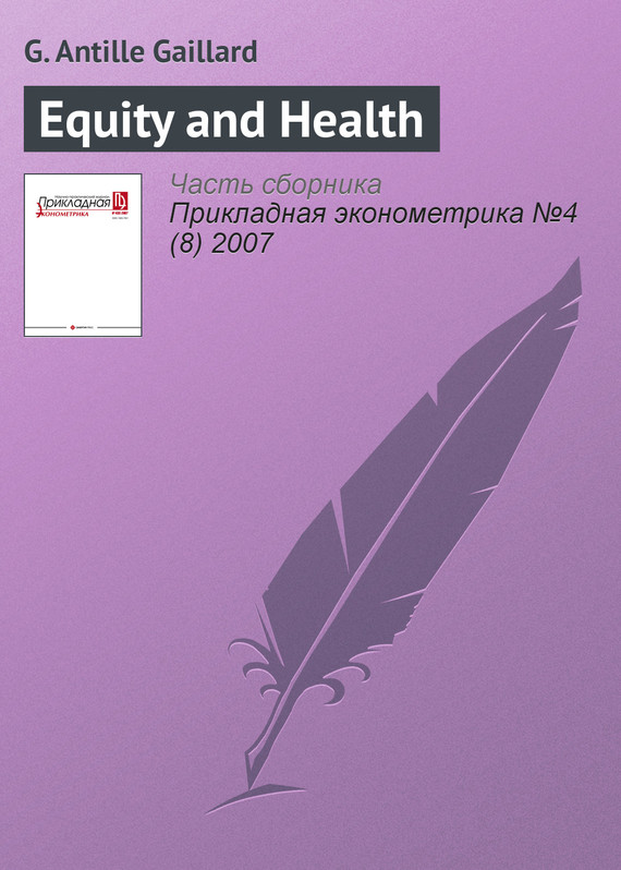 G. Antille Gaillard Equity and Health the sociology of health and illness reader