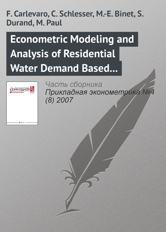 F. Carlevaro Econometric Modeling and Analysis of Residential Water Demand Based on Unbalanced Panel Data shubhini saraf a k srivastava and gyanendra singh niosome based delivery of an antitubercular drug