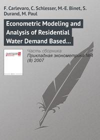 Carlevaro, F.  - Econometric Modeling and Analysis of Residential Water Demand Based on Unbalanced Panel Data