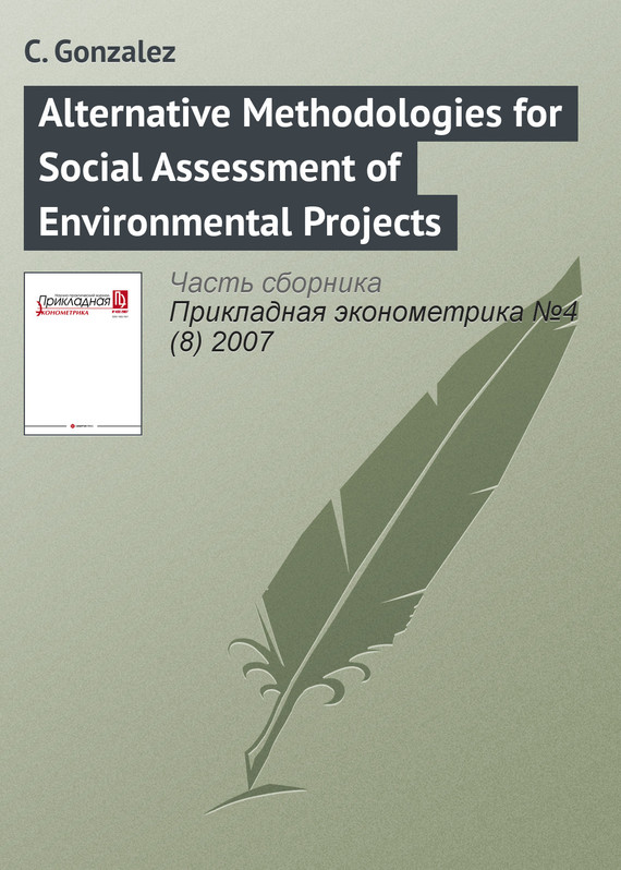 C. Gonzalez Alternative Methodologies for Social Assessment of Environmental Projects eisenbrand g risk assessment of phytochemicals in food novel approaches