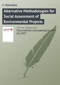 Gonzalez, C.  - Alternative Methodologies for Social Assessment of Environmental Projects