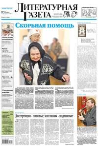 - Литературная газета &#847006 (6403) 2013