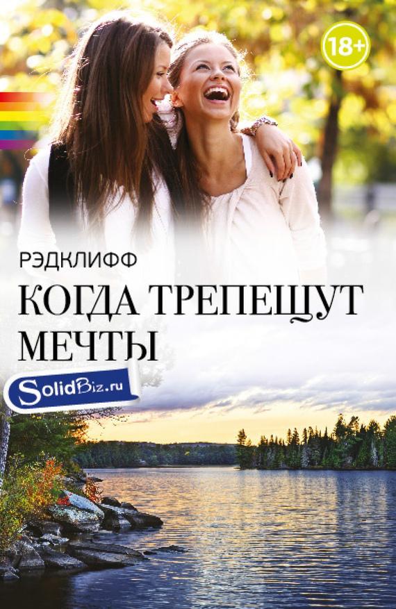 Онлайн видео чат с лучшими девушками Рунета!