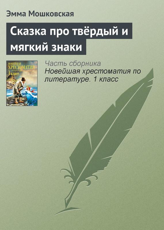 обложка книги static/bookimages/07/07/78/07077881.bin.dir/07077881.cover.jpg