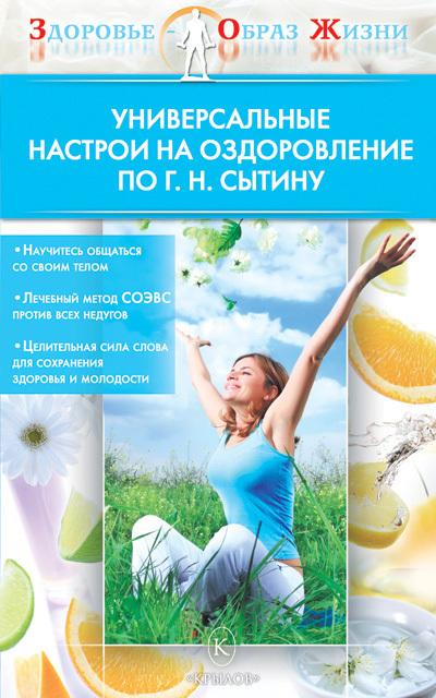Достойное начало книги 07/07/86/07078614.bin.dir/07078614.cover.jpg обложка