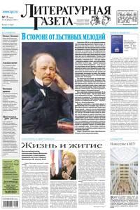 - Литературная газета &#847007 (6404) 2013