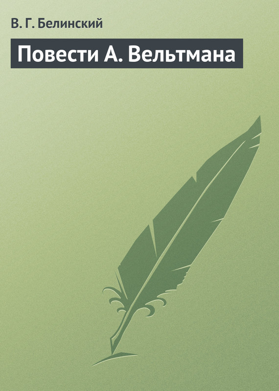 обложка книги static/bookimages/07/08/55/07085571.bin.dir/07085571.cover.jpg