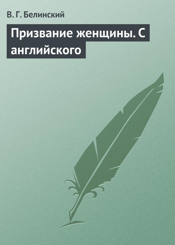 Достойное начало книги 07/08/56/07085661.bin.dir/07085661.cover.jpg обложка