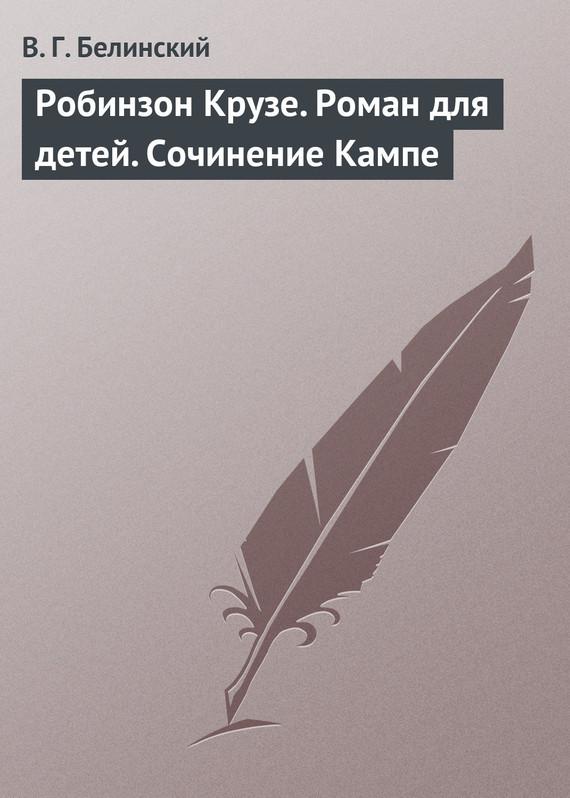 обложка книги static/bookimages/07/08/57/07085754.bin.dir/07085754.cover.jpg