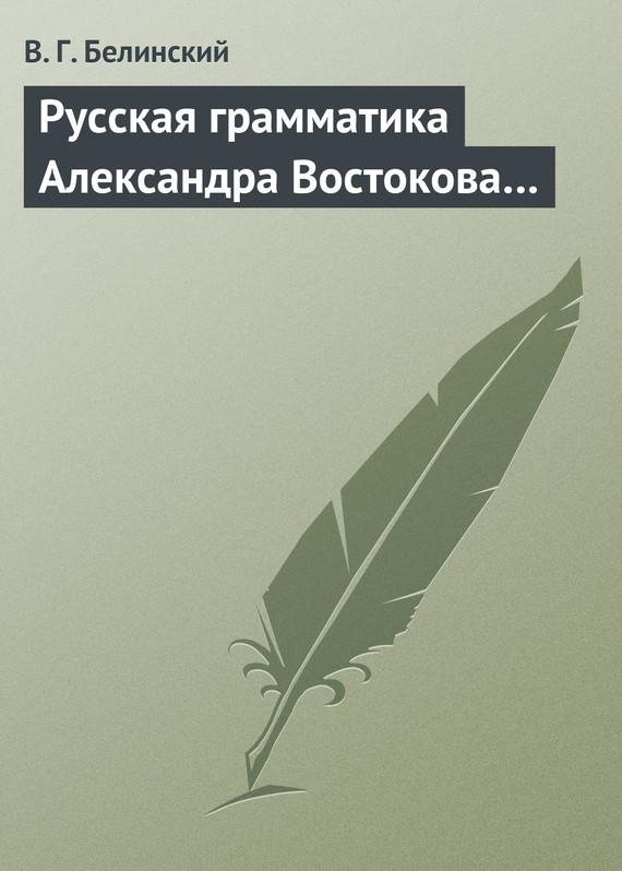 обложка книги static/bookimages/07/08/57/07085775.bin.dir/07085775.cover.jpg