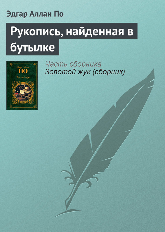обложка книги static/bookimages/07/08/65/07086538.bin.dir/07086538.cover.jpg