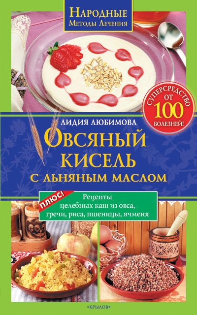 обложка книги static/bookimages/07/08/68/07086857.bin.dir/07086857.cover.jpg