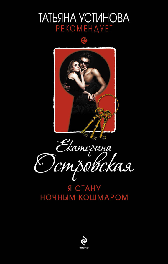 обложка книги static/bookimages/07/08/75/07087554.bin.dir/07087554.cover.jpg