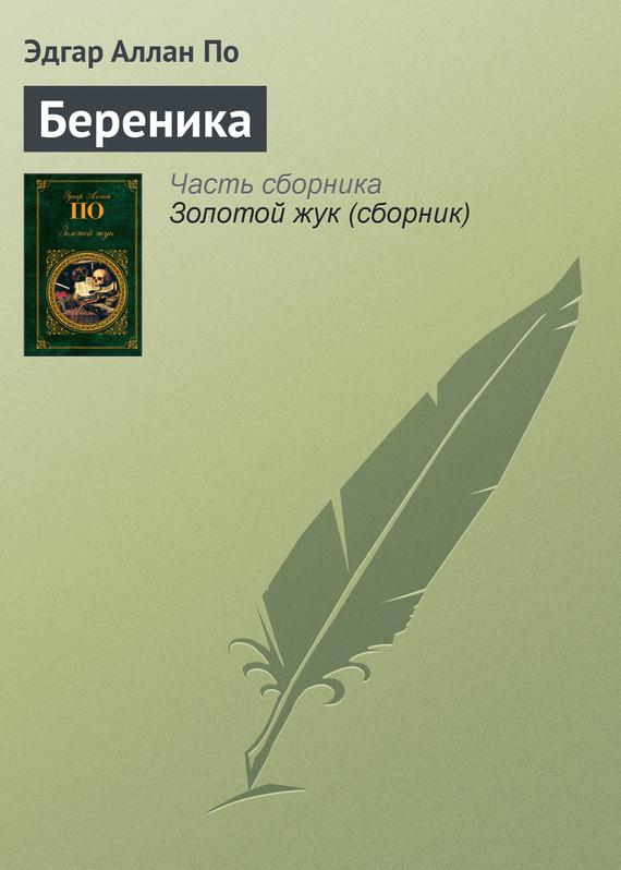 электронный файл static/bookimages/07/08/78/07087814.bin.dir/07087814.cover.jpg