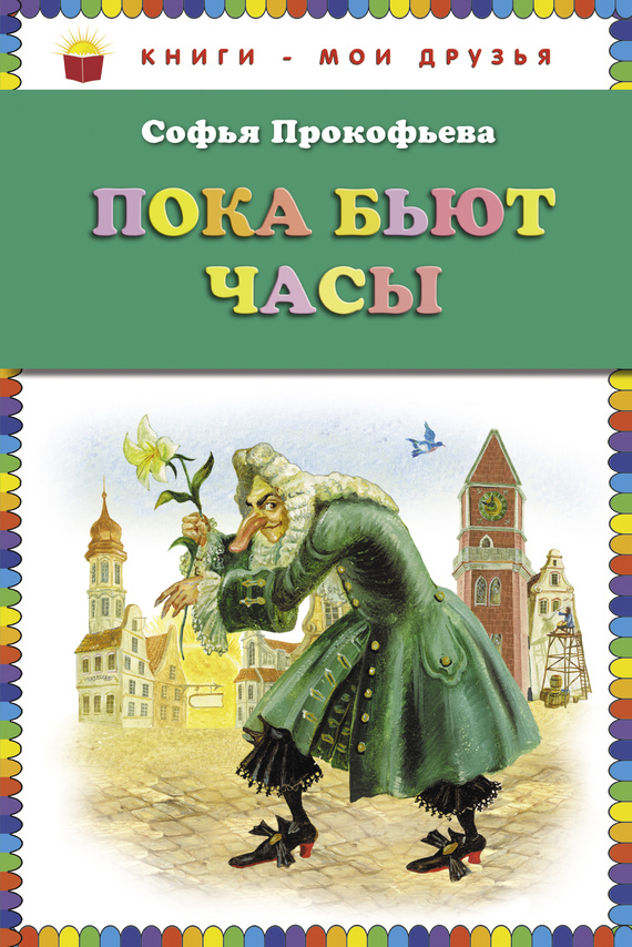 обложка книги static/bookimages/07/09/47/07094796.bin.dir/07094796.cover.jpg