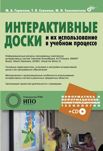 Достойное начало книги 07/09/77/07097761.bin.dir/07097761.cover.jpg обложка