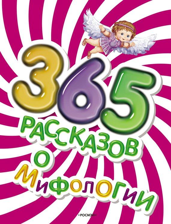 Елена Широнина бесплатно