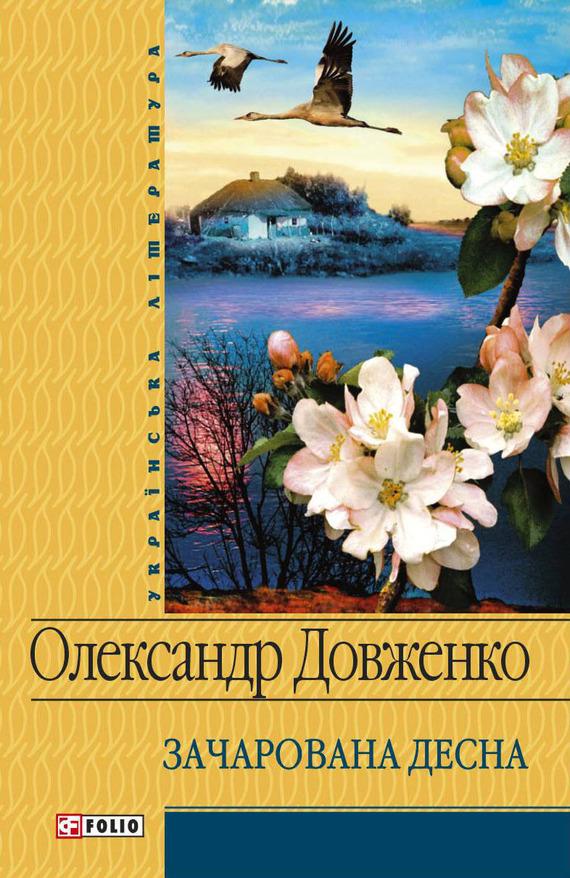 обложка книги static/bookimages/07/09/79/07097965.bin.dir/07097965.cover.jpg
