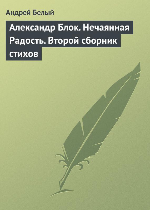 обложка книги static/bookimages/07/09/81/07098154.bin.dir/07098154.cover.jpg